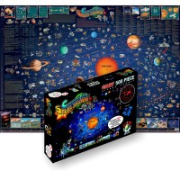Solar System 500 pc Illustrated Floor Puzzle