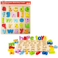 Lowercase Alphabet Chunky Wooden Puzzle
